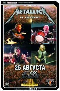 http://metclub.ru/photo/albums/userpics/10161/mIrkUGCagbc_28129.jpg
